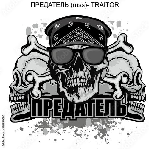 Wallpaper Mural (ПРЕДАТЕЛЬ (russ)- TRAITOR) aggressive emblem with skull,grunge vintage design t