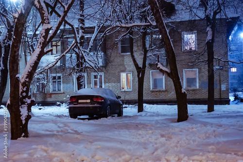 Fotografia Winter evening in the city