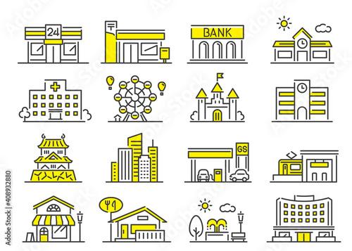 Fotomural ベクターイラスト素材:街にある建物セット、シンプル