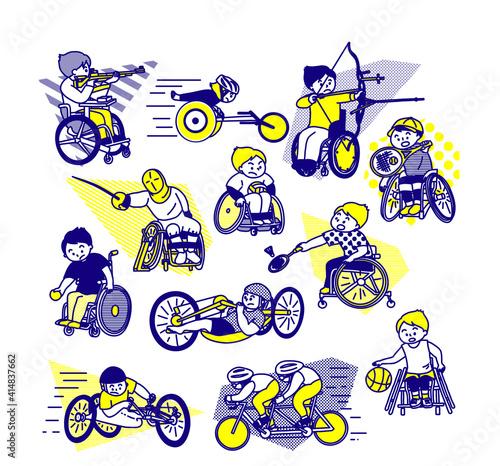 身体障害者による、車椅子、自転車などの車輪のついた乗り物を使って競技を行うパラスポーツ12種 Fototapet