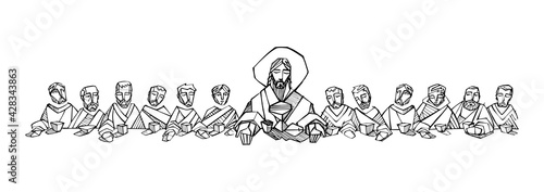 Stampa su Tela Jesus Christ and disciples at Last Supper