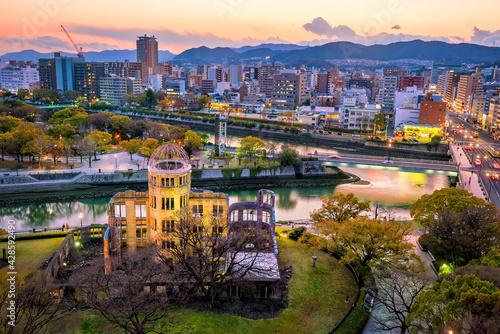Leinwand Poster Hiroshima Peace Memorial from top view in Hiroshima