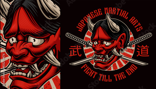 Cuadros en Lienzo Japanese Oni demon t-shirt design, translation of Japanese characters in the fil