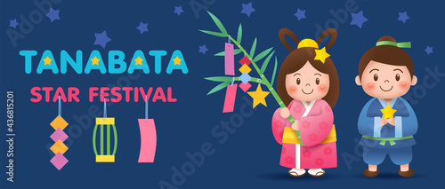 Leinwand Poster Tanabata or Star festival background with cowherd and weaver girl holding bamboo branches with hanging wishes