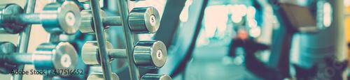 The dumbbells in the fitness center