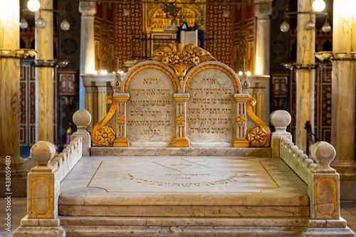 Fototapeta Interior of Ben-Ezra synagogue in old city (medina) of Cairo
