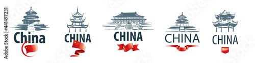 Obraz na plátně Set of vector illustrations of architectural landmarks in China