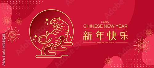 Fotografia chinese new year 2022, year of the tiger banner with gold abstract modern line t