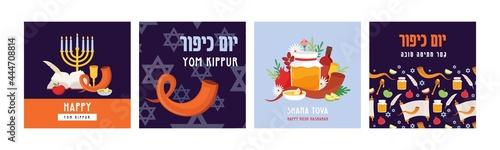 Fotografia Greeting card set for Jewish holiday Yom Kippur and jewish New Year, rosh hashanah, with traditional icons