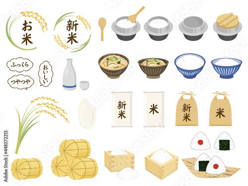 お米、新米、稲、ご飯のセット rice vector illustration set Fototapete