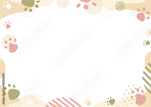 可愛らしい配色の足跡フレーム