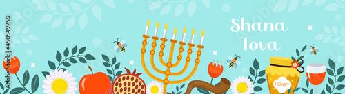 Foto Happy Rosh Hashanah banner