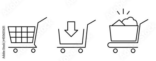 Cuadros en Lienzo ショッピングカートのアイコン素材