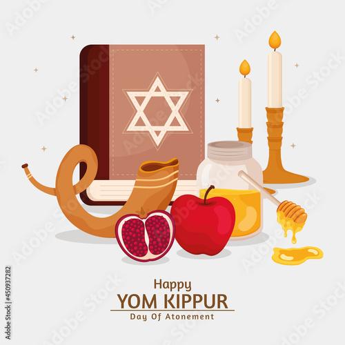 Canvas Print yom kippur postcard
