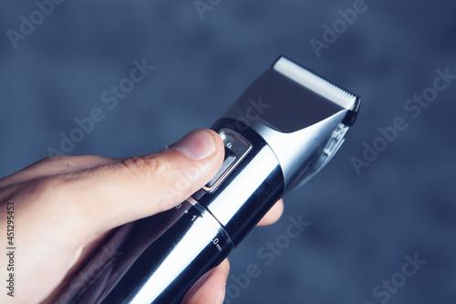 Foto metal shaving machine. iron machine