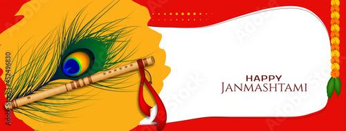 Fotografija Happy Janmashtami festival flute and peacock feather banner design