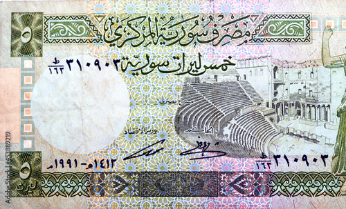 Fotografia Large fragment of the obverse side of 5 Five Syrian pounds Livres year 1991 AD 1