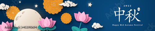 Foto Happy Chuseok banner with paper cut lotus flower, mooncake, clouds and full moon on night blue background