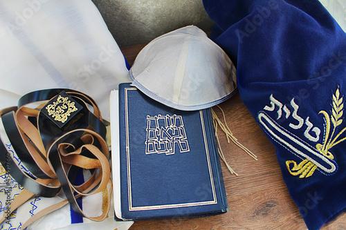 Yom Kippur in Israel or Day of Atonement, concept: set for prayers in Jewish synagogues per Yom Kippur Fototapeta