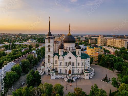 Fotografie, Obraz Evening Voronezh, Annunciation Cathedral, aerial drone view
