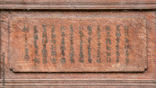 Fotografia Woodworm infested ornament of wood carving with chinese characters on the door o