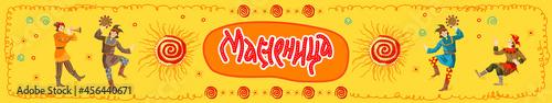 Fotografia, Obraz Maslenitsa or Shrovetide vector