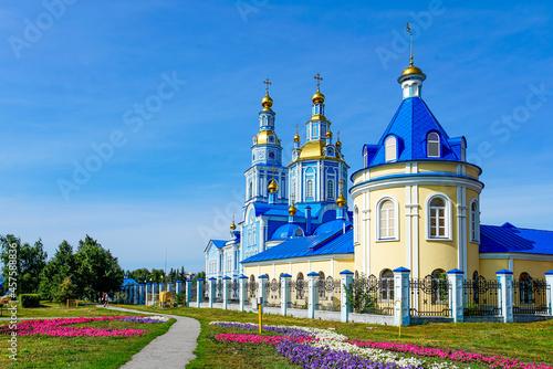 The Orthodox Church Fototapete
