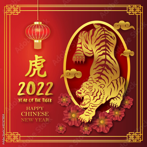 Obraz na plátně Happy Chinese new year 2022, Year of the tiger with gold paper cut art style on