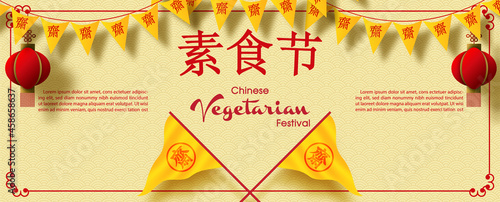 Obraz na plátně Chinese vegetarian festival triangle flag and Chinese lanterns with wording of event, example texts on light yellow background