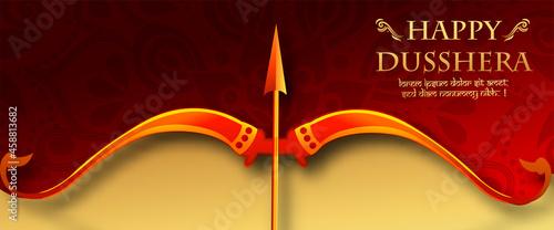 Photo Greeting card of happy dusshera with bow and illustration of Lord Rama killing Ravana in Navratri Happy Dusshera festival of India(happy Vijayadashami)
