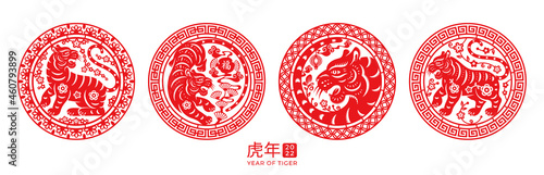 CNY tiger zodiac set with flower arrangements text translation Happy Chinese New Year of Tiger and Character Fu isolated round banners Fototapeta