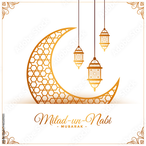 Fototapeta muslim eid milad un nabi festival greeting