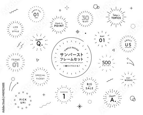 Foto サンバーストのセット シンプル フレーム 飾り 装飾 あしらい 放射円 線 太陽線 見出し タイトル