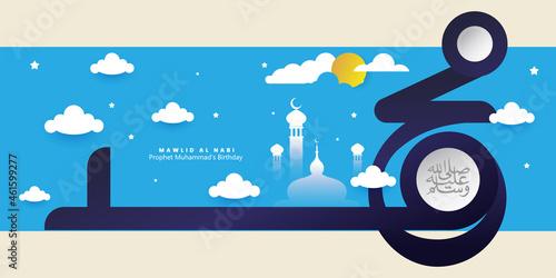 Fototapeta Mawlid al Nabi islamic greeting banner arabic calligraphy and geometric pattern