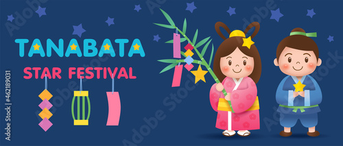 Fotografia, Obraz Tanabata or Star festival background with cowherd and weaver girl holding bamboo branches with hanging wishes