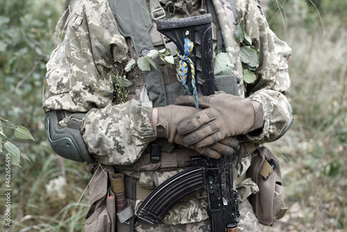 Fotografie, Obraz Soldier of Ukraine with assault rifle