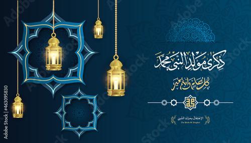 Fotografie, Obraz mawlid al-nabi arabic calligraphy islamic greeting with morocco pattern, mosque